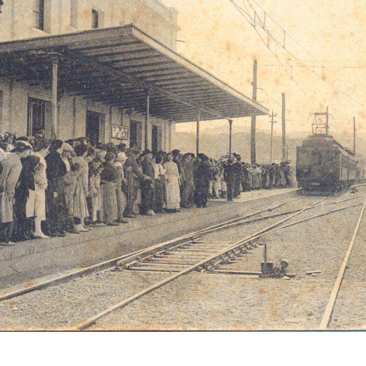 Club de l'Experiència · Cent anys del tren a Sant Cugat del Vallès