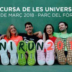 alumni-ub-unirun