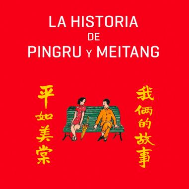 Club de Lectura Alumni UB · La història de Pingru i Meitang