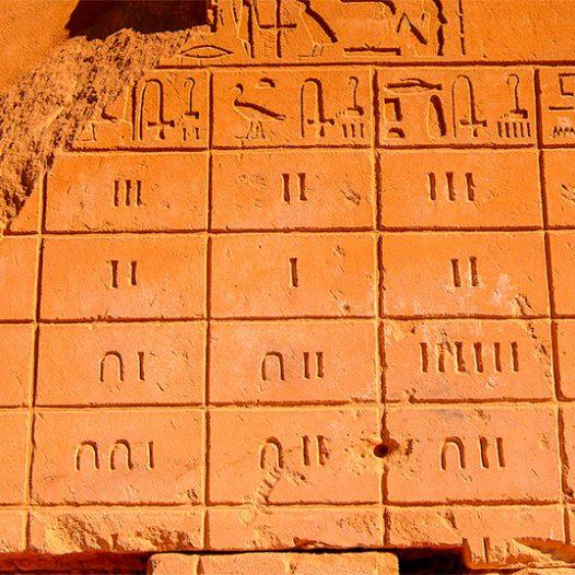 Club de l'Experiència · Les matemàtiques a l'antic Egipte