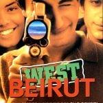 Club de l'Experiència · Cinefòrum · Guerra i societat civil · West Beyrouth