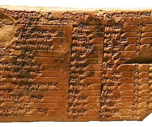 Club de l'Experiència Alumni · Matemàtiques a l'antiga Mesopotàmia: sobre fang i amb un punxó.